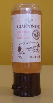 非常に珍しいはちみつのご紹介です。 和歌山県の貴重な桜の花から採蜜した「国産はちみつ」。独特の容器に入っており、手軽に最後の一滴まで使えます。200g 1620円